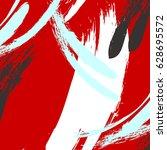 trendy brush stroke pattern.... | Shutterstock .eps vector #628695572