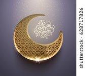"""""""ramadan kareem"""" holiday...   Shutterstock .eps vector #628717826"""