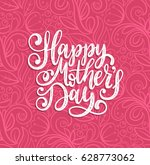 vector calligraphic inscription ... | Shutterstock .eps vector #628773062