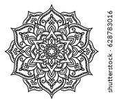 vector  outline  illustration ... | Shutterstock .eps vector #628783016