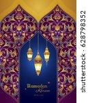 ornate vector banner  vintage... | Shutterstock .eps vector #628798352