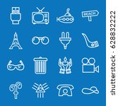 set of 16 vintage outline icons ... | Shutterstock .eps vector #628832222