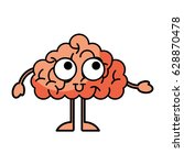 storm brain character icon | Shutterstock .eps vector #628870478
