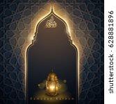 islamic vector design glow...   Shutterstock .eps vector #628881896