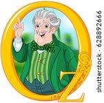 Wizard Of Oz. Wizard Of Oz...