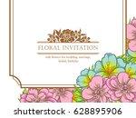 romantic invitation. wedding ... | Shutterstock .eps vector #628895906