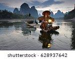 Li River  Guilin  China Circa...