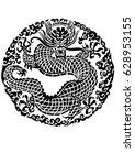 stencil dragon ball design by... | Shutterstock .eps vector #628953155