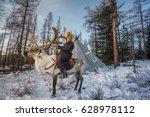 mongolian reindeer in...   Shutterstock . vector #628978112