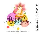 illustration of buddha purnima  ... | Shutterstock .eps vector #628985972