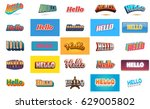 hello text for title or... | Shutterstock . vector #629005802