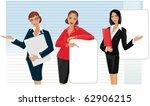 beautiful woman giving... | Shutterstock .eps vector #62906215