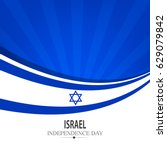 independence day israel | Shutterstock .eps vector #629079842