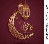 ramadan kareem design... | Shutterstock .eps vector #629126525