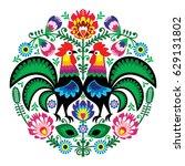 polish folk art floral... | Shutterstock .eps vector #629131802