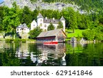 castle at mountain river... | Shutterstock . vector #629141846