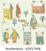 winter christmas card with... | Shutterstock .eps vector #62917498
