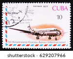 Small photo of MOSCOW, RUSSIA - APRIL 2, 2017: A post stamp printed in Cuba shows Jet aircraft and Havana-Madrid cachet, Apr.26, 1948, series International Airmail Service, 50th Anniversary, circa 1977