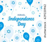 israel independence day...   Shutterstock .eps vector #629220962