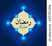 ramadan greeting card for...   Shutterstock .eps vector #629231306