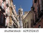 valladolid  castilla y leon ... | Shutterstock . vector #629252615
