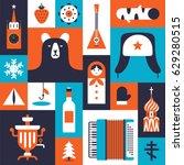 russian cultural symbols. set...   Shutterstock .eps vector #629280515