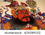 picture in a temple | Shutterstock . vector #629289152