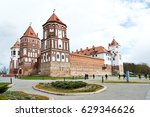 Small photo of Mir castle,Belarus - April 24,2017: ancient castle with towers, acute-angled roof