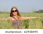 young woman with glasses in the ... | Shutterstock . vector #62938495