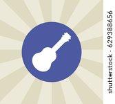guitar icon.