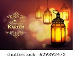 intricate arabic lamp | Shutterstock .eps vector #629392472