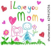 mother's day  | Shutterstock .eps vector #629419256
