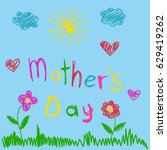 mother's day  | Shutterstock .eps vector #629419262