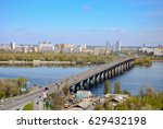 panorama of the city view of... | Shutterstock . vector #629432198