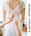 lace detail on the back of a... | Shutterstock . vector #629466362