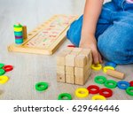 little girl with toy.baby toy... | Shutterstock . vector #629646446
