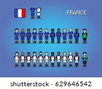 france national football team ... | Shutterstock .eps vector #629646542