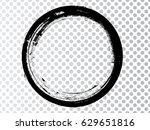 vector frames. circle for image.... | Shutterstock .eps vector #629651816