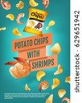 potato chips ads. vector... | Shutterstock .eps vector #629651942