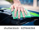 hand with man cleaning... | Shutterstock . vector #629666366
