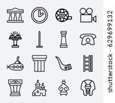 Old Icon. Set Of 16 Old Outlin...