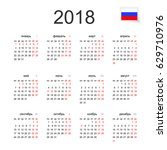 Simple 2017 Year Russian...