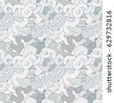seamless vector math pattern.... | Shutterstock .eps vector #629732816