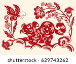 traditional paper cut out of... | Shutterstock .eps vector #629743262