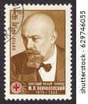 ussr circa 1975 a stamp printed ... | Shutterstock . vector #629746055