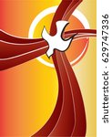 holy spirit symbol   a white...   Shutterstock .eps vector #629747336