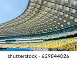 rows of yellow and blue stadium ... | Shutterstock . vector #629844026