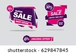 super and mega sale badges... | Shutterstock .eps vector #629847845