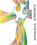 holy spirit symbol   a white... | Shutterstock .eps vector #629853875