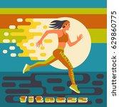 running woman at high speed... | Shutterstock .eps vector #629860775